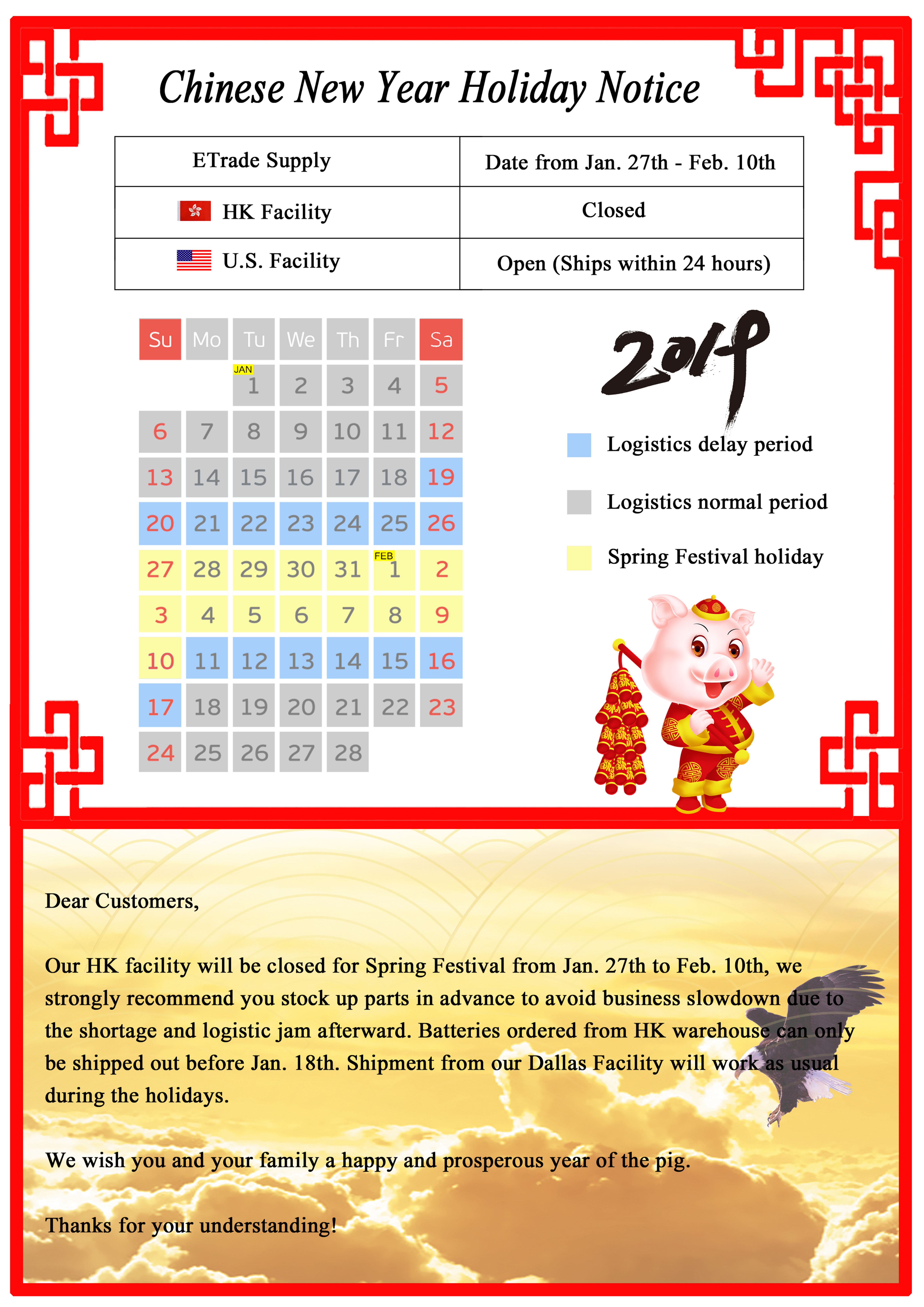 ETrade Supply 2019 Chinese New Year Holiday Notice