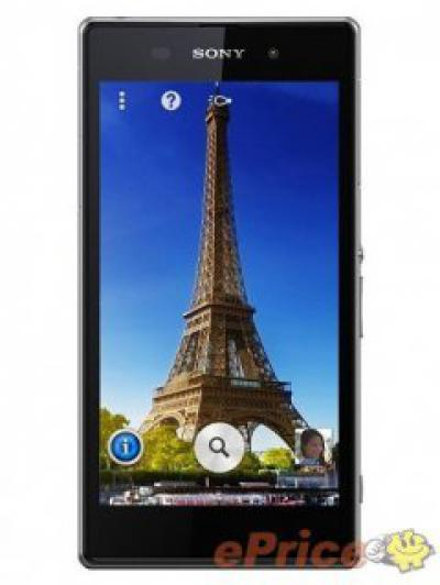 Sony Xperia i1 Rumored to Come with Quad-core, 1080p Display