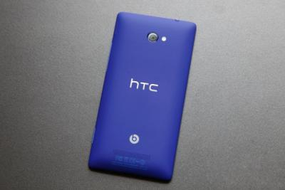 Next Windows Phone 8 Device-HTC Titan III
