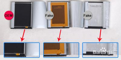 How to Identify the Original and Fake Cellphone Battery