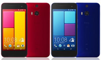 HTC J Butterfly is a waterproof One M8