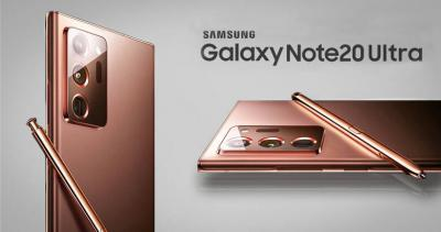 How Much Do You Know about Samsung Galaxy Note 20 Ultra?