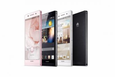HUAWEI Ascend P6 Unveiled as the World's Slimmest Smartphone