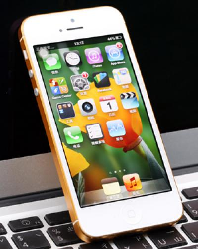 iPhone 5 Transparent and Colorful Rear Housing On Sale Now!