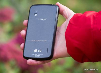 Rumored LG Nexus 4 Reviewed by Belarusian Site