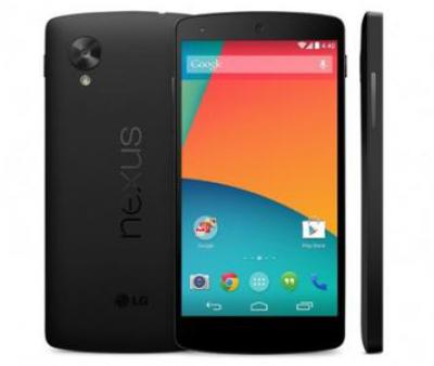 Google Reportedly Stops the Nexus Line in 2015