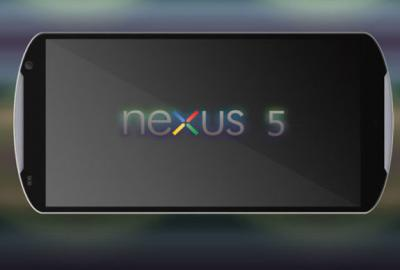 LG is cooperating with Google on new Nexus 5