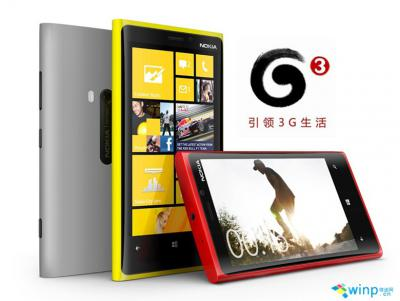 Nokia Lumia 920 Soon to Be Sold with China's Largest Carrier