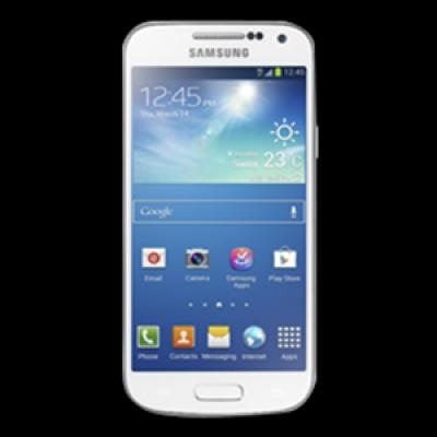 Samsung Galaxy S4 Mini Accidentally Shows Up on Samsung's Official Website