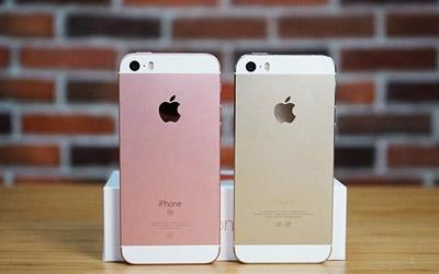 iPhone SE Full Tear Down Comparison with iPhone 5S by ETrade Supply