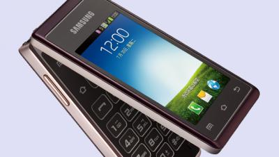 Samsung Hennessy Flip Phone Official: Dual Screen, Quad-core CPU