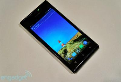 Huawei Ascend P1 LTE -- EE