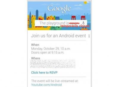 Google Delay the Event Due to Hurricane