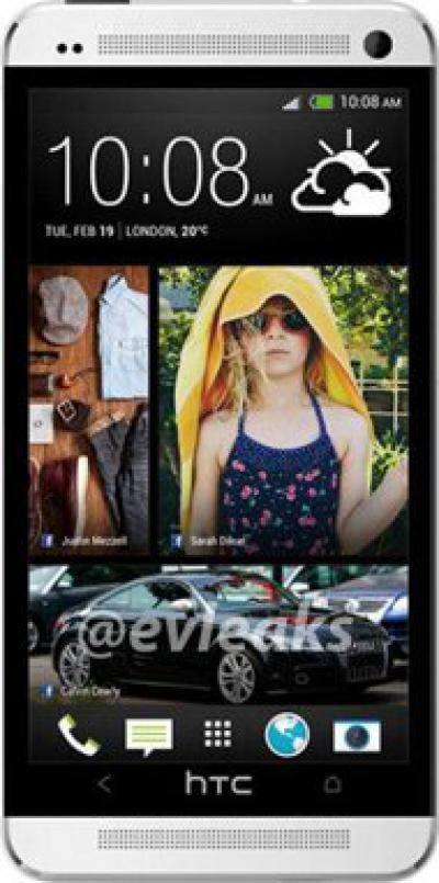Purported HTC M7 Image