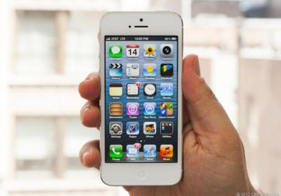 How to Fix the Common iPhone 5 Problems