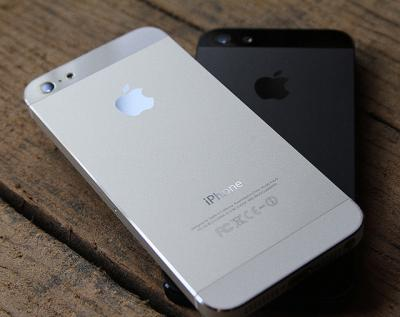 Cheaper Version of iPhone May Be Released in Second Half, 2013