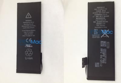 iPhone 5 battery?