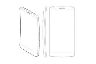 Curved-display LG 'G Flex' Smartphone to Launch in November
