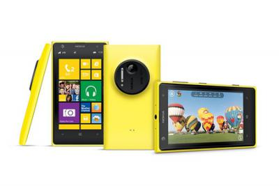 The Nokia Lumia 1020 Would Discontinue on September 14th