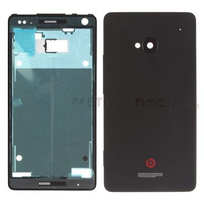 HTC M7 Housing Parts Leaked