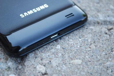Upcoming Samsung Galaxy S IV Will Feature A Bigger Screen with 440 PPI?