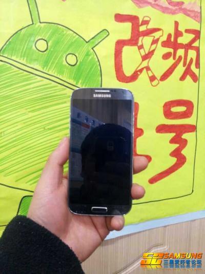 Samsung Galaxy S IV Final Design Leaked!