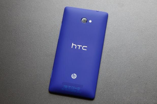 ETradeSupply-HTC-Windows-Phone-8X
