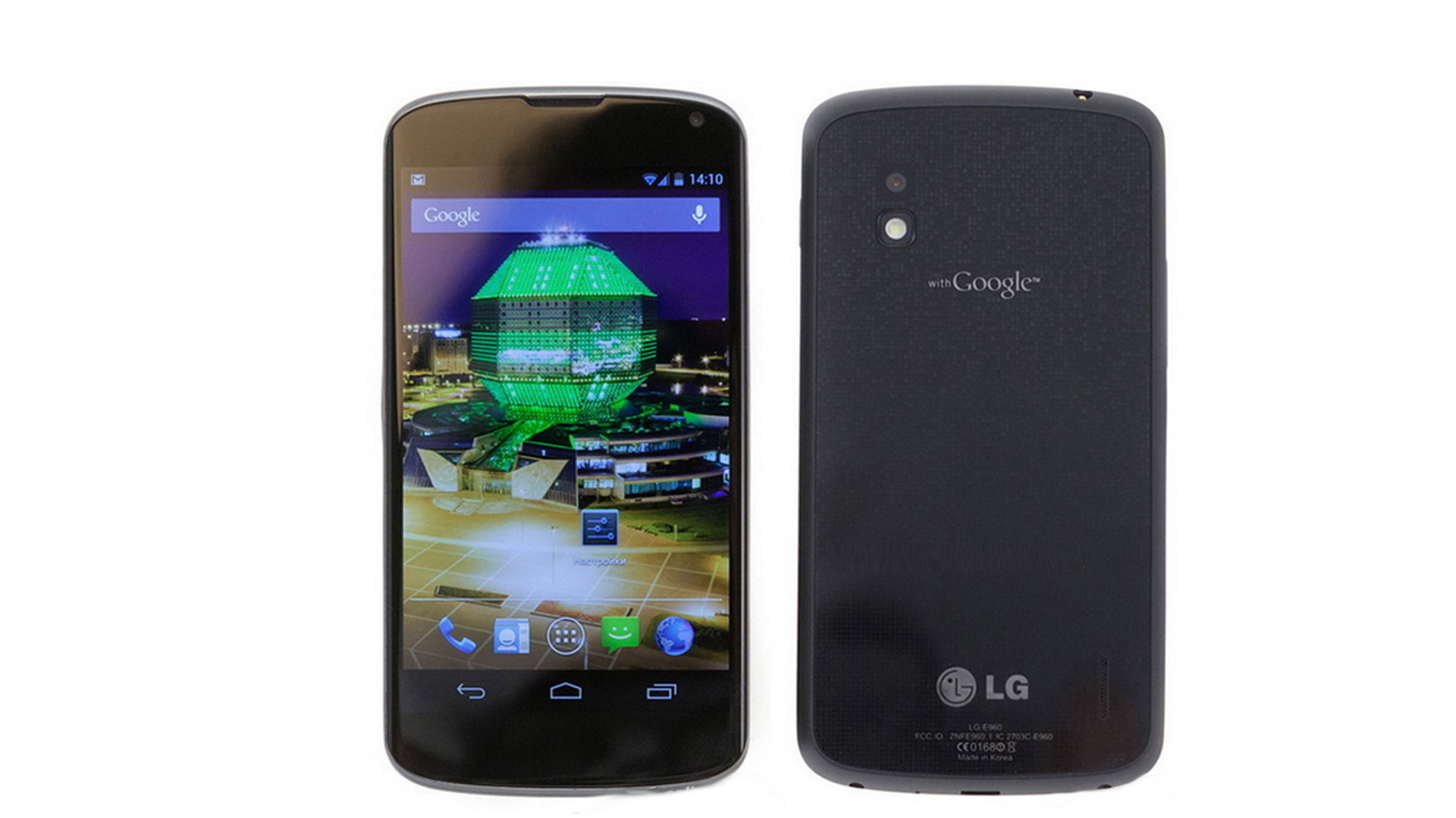 LG Says Its Not To Blame For Erratic Nexus 4 Supply ...
