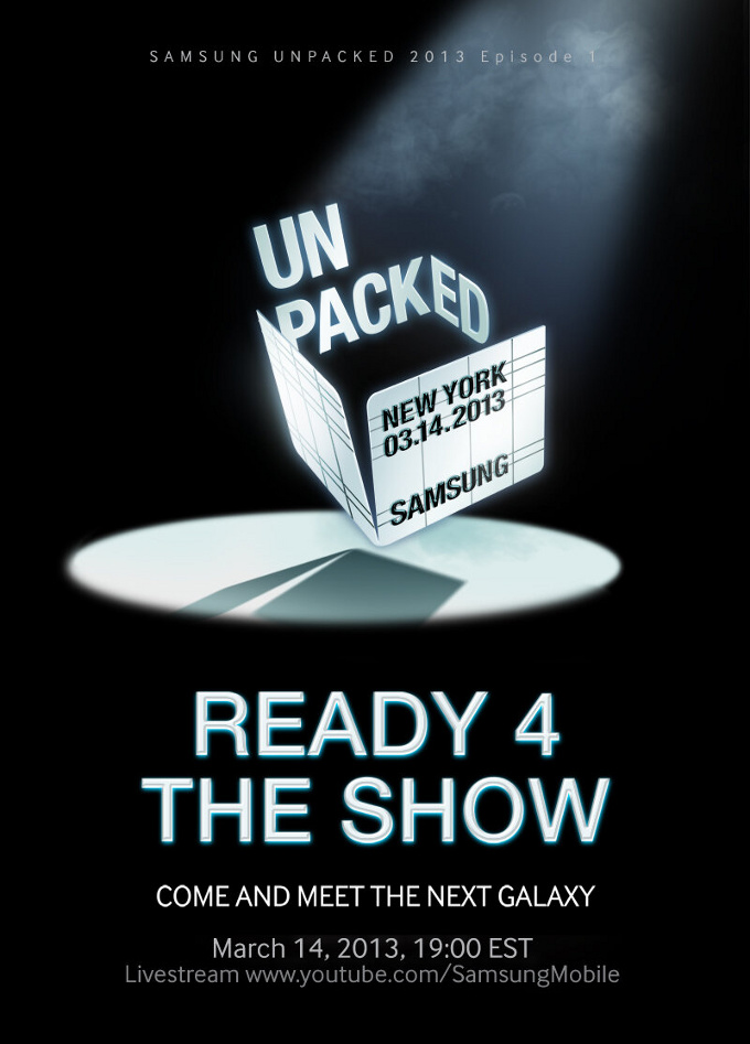 Samsung Galaxy S IV event invites: Ready 4 The Show