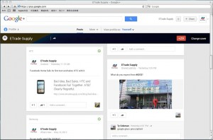 Google+ just went +++
