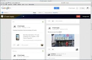 Google+ just went +++