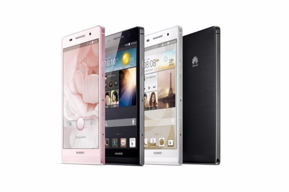 The HUAWEI Ascend P6 has been unveiled as the world's slimmest smartphone on June 18, 2013 in London.