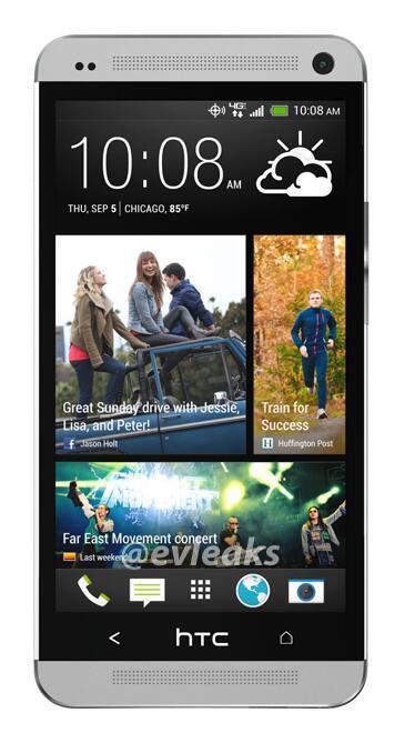 Leaked Photo of Verizon's HTC One