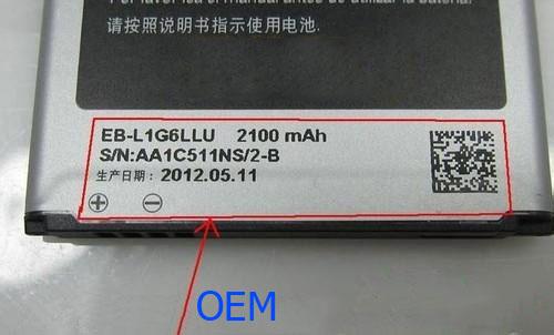 Galaxy S3 original battery