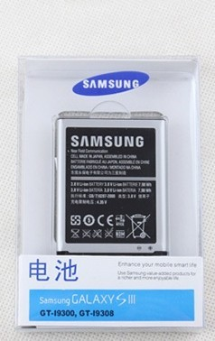 Samsung cellphone battery box