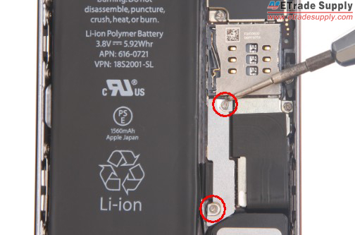Undo 2 screws to remove the metal shield