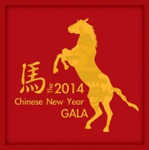 2014-HKAWF-Gala-Logo
