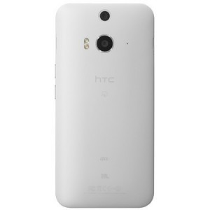 htc-j-butterfly-back-side