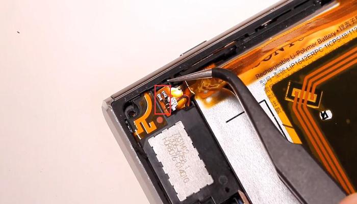 Sony Xperia XZ Premium TeardownDisassembly014