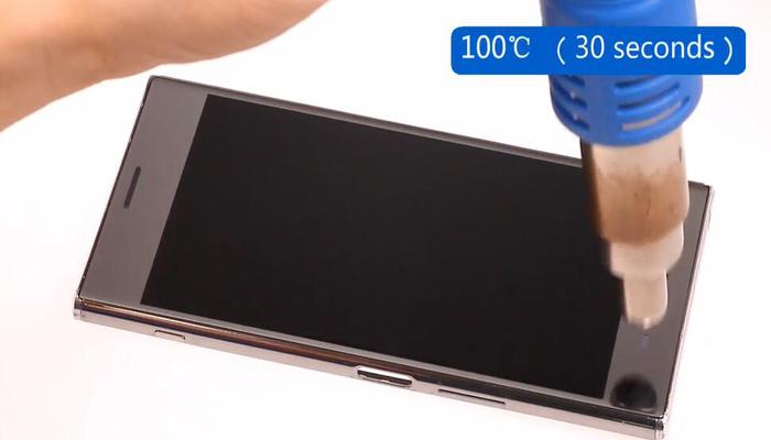 Sony Xperia XZ Premium TeardownDisassembly023