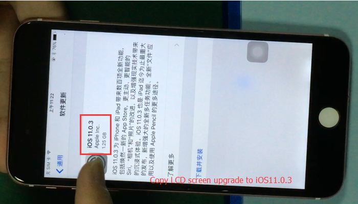 Copy LCD screen upgrade to 11.0.3