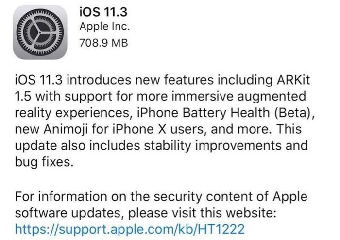 iOS11.3