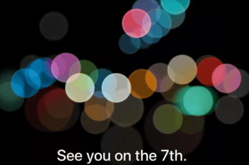 Apple 2016 special event