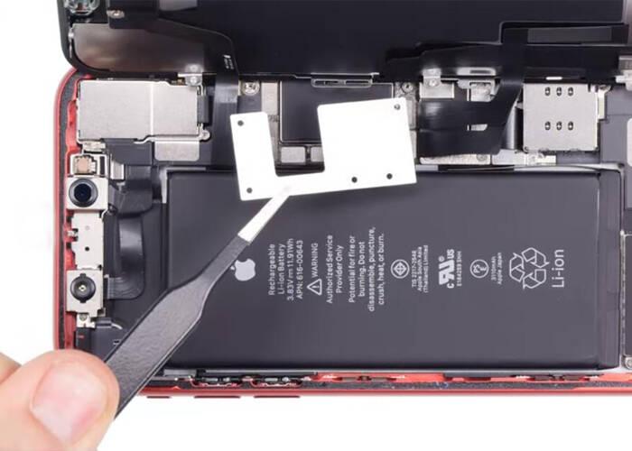 remove the metal plate with tweezers