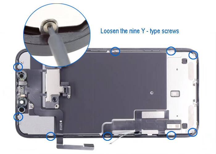 loosen the nine Y-type screws