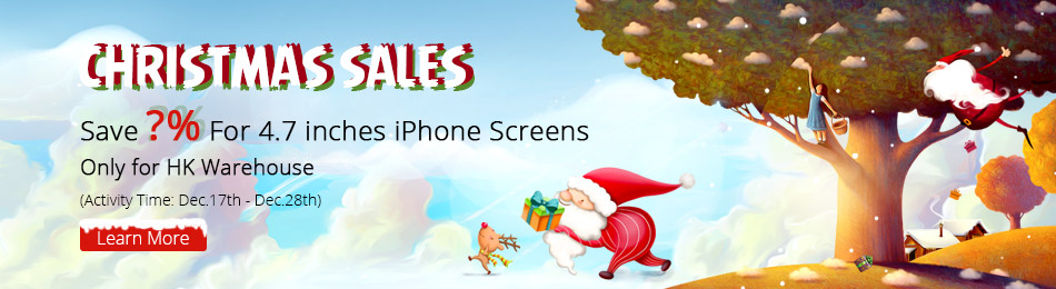 Christmas Sales: Save ?% For 4.7 inches iPhone Screens