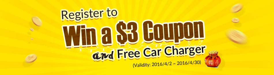 win a $3 coupon and free car charger